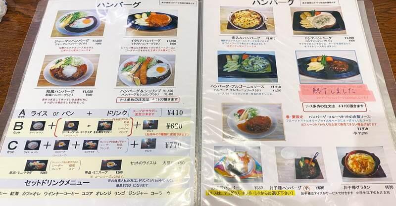 f:id:sakuyaoi:20201218013625j:plain