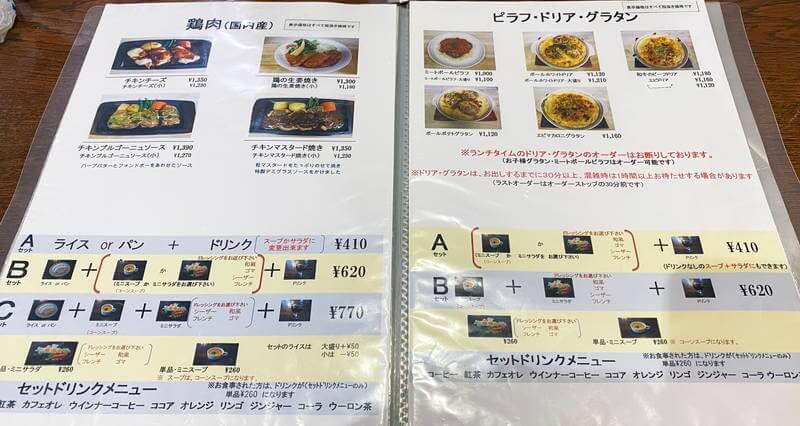 f:id:sakuyaoi:20201218013632j:plain
