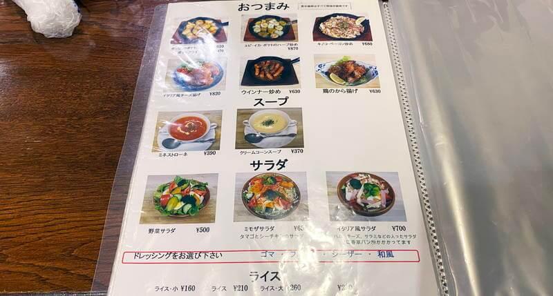 f:id:sakuyaoi:20201218013634j:plain