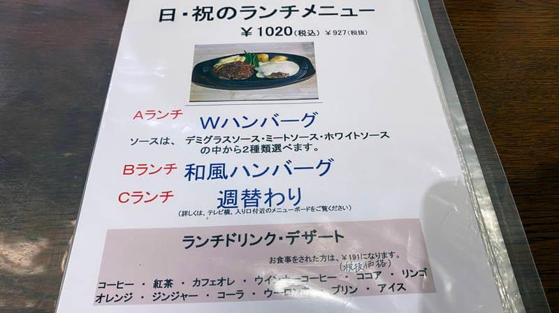 f:id:sakuyaoi:20201218013637j:plain