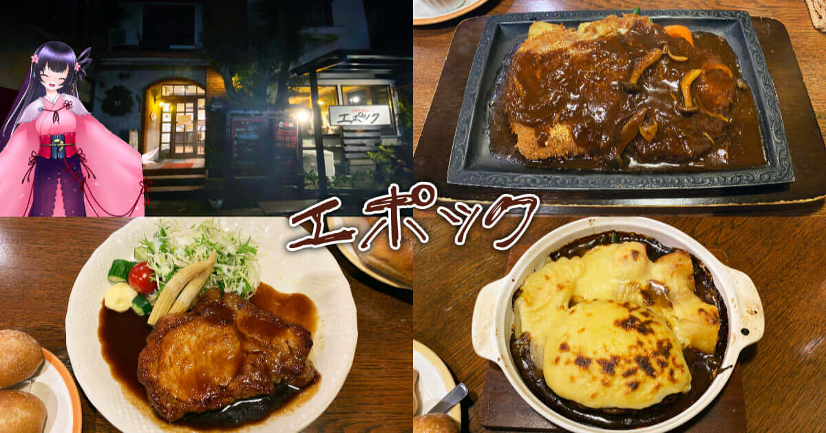 f:id:sakuyaoi:20201218013702j:plain
