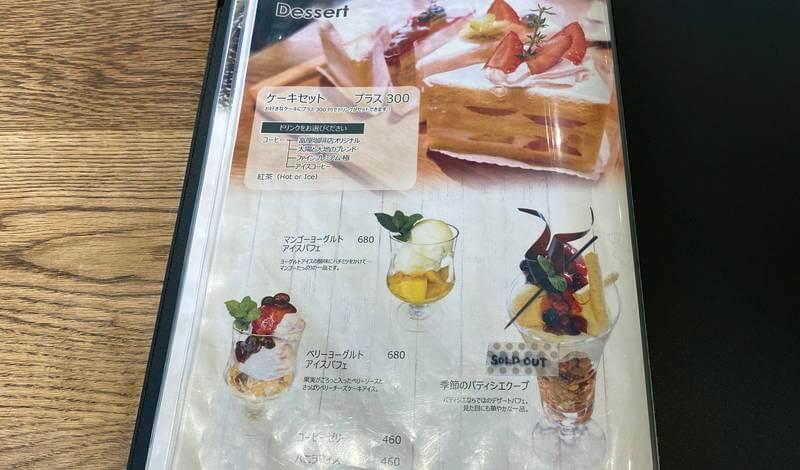 f:id:sakuyaoi:20201218022359j:plain
