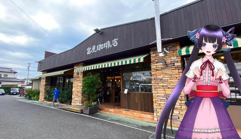 f:id:sakuyaoi:20201218022432j:plain