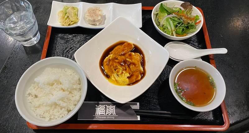 f:id:sakuyaoi:20201218200308j:plain