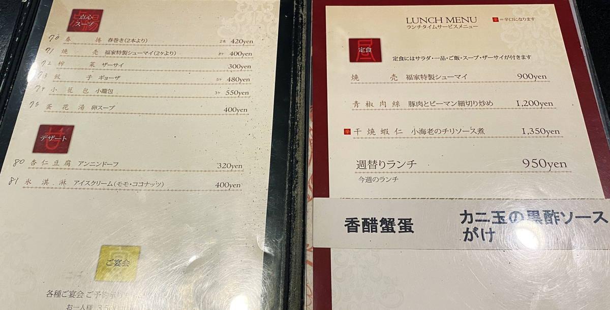 f:id:sakuyaoi:20201218200721j:plain