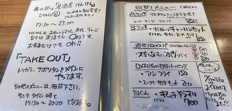 f:id:sakuyaoi:20201219044016j:plain