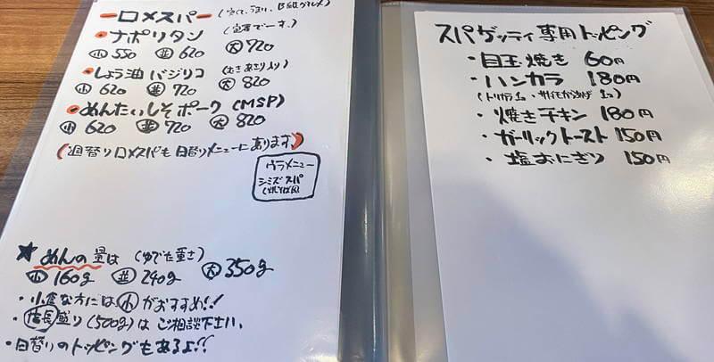 f:id:sakuyaoi:20201219044020j:plain