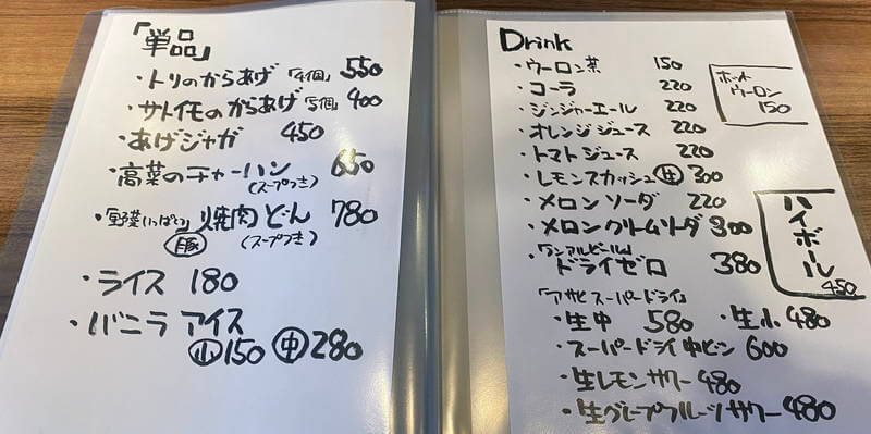 f:id:sakuyaoi:20201219044023j:plain