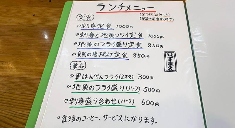 f:id:sakuyaoi:20201221235452j:plain