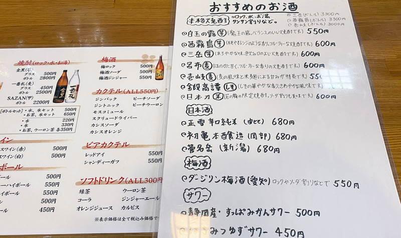 f:id:sakuyaoi:20201221235459j:plain