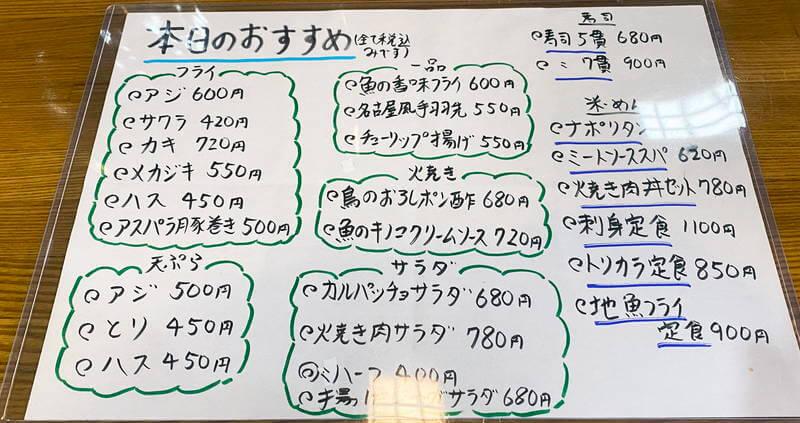 f:id:sakuyaoi:20201221235503j:plain