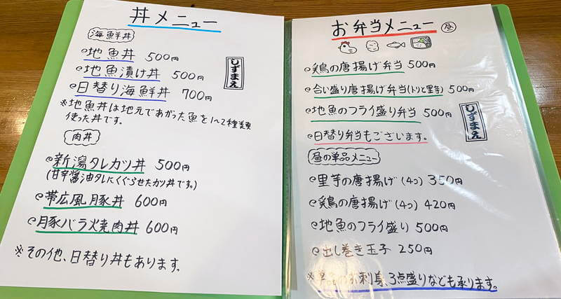 f:id:sakuyaoi:20201221235506j:plain