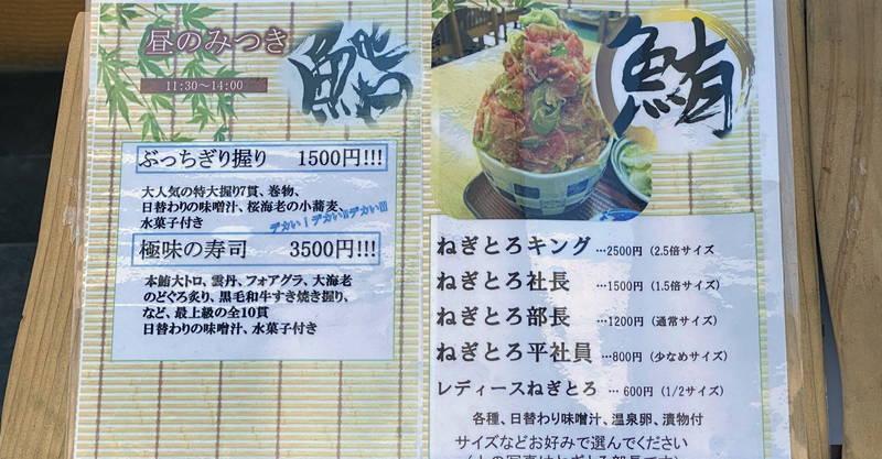 f:id:sakuyaoi:20201225154117j:plain