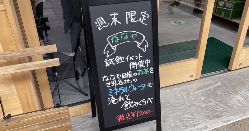 f:id:sakuyaoi:20201225161101j:plain