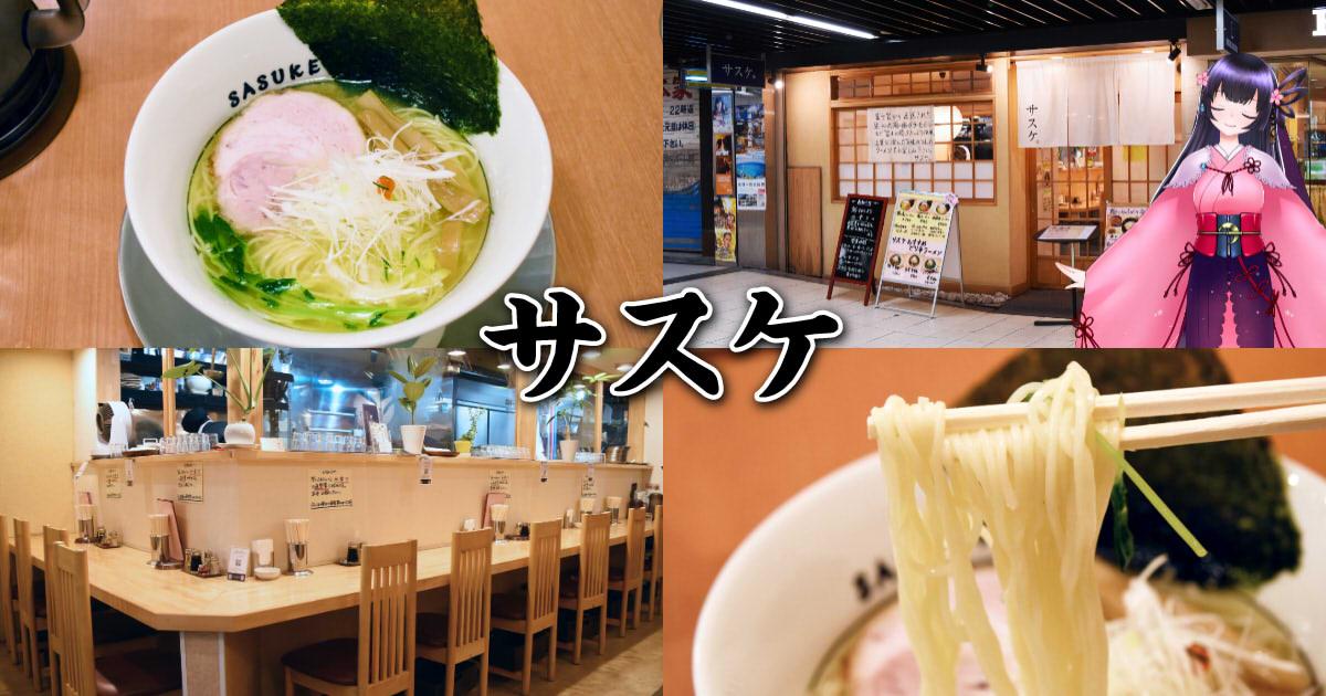 f:id:sakuyaoi:20201226045718j:plain
