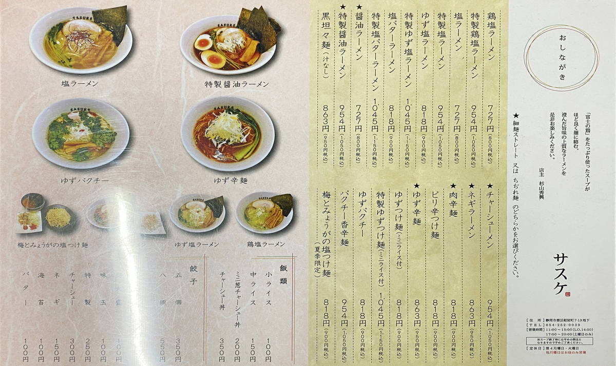 f:id:sakuyaoi:20201226045721j:plain