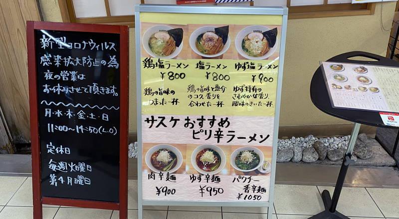 f:id:sakuyaoi:20201226045724j:plain