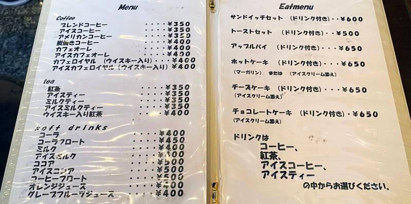 f:id:sakuyaoi:20201226163701j:plain