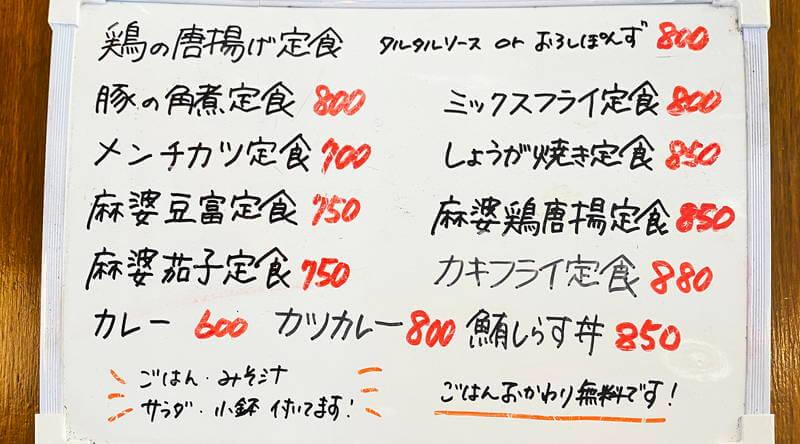 f:id:sakuyaoi:20201226170245j:plain