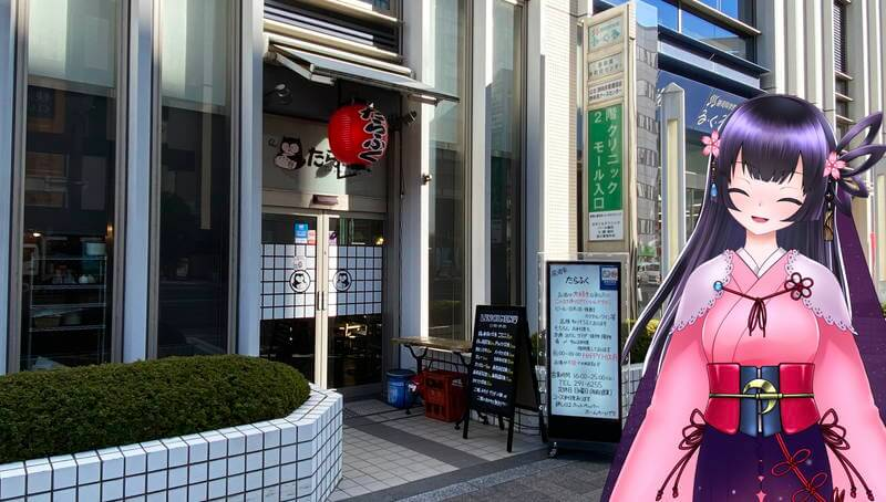 f:id:sakuyaoi:20201226170311j:plain