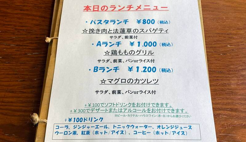 f:id:sakuyaoi:20201226170828j:plain