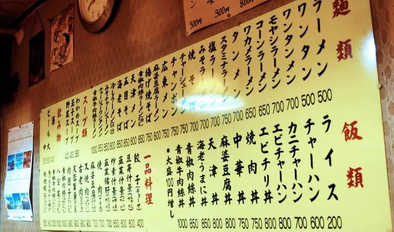 f:id:sakuyaoi:20201227044551j:plain