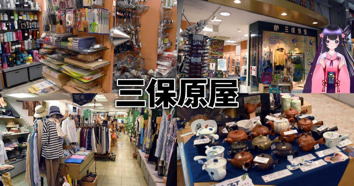 f:id:sakuyaoi:20210101004720j:plain