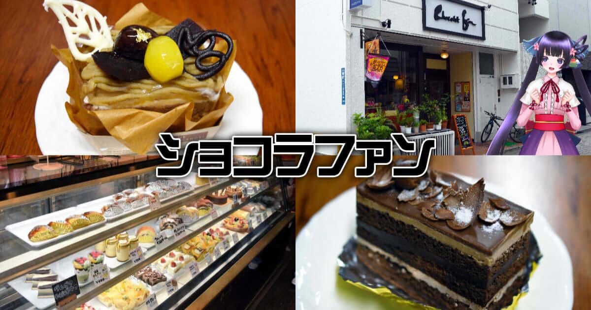 f:id:sakuyaoi:20210101031859j:plain