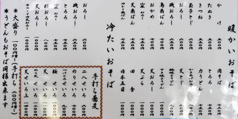 f:id:sakuyaoi:20210101044603j:plain