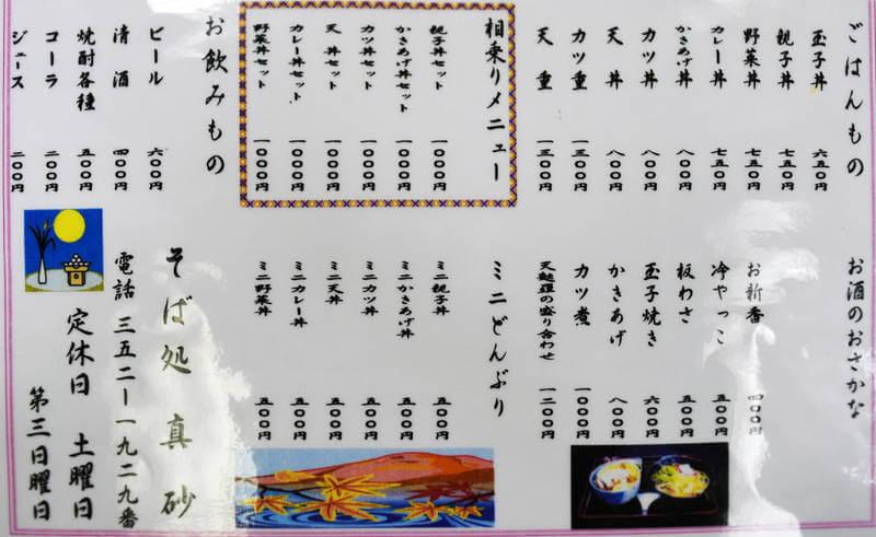 f:id:sakuyaoi:20210101044606j:plain
