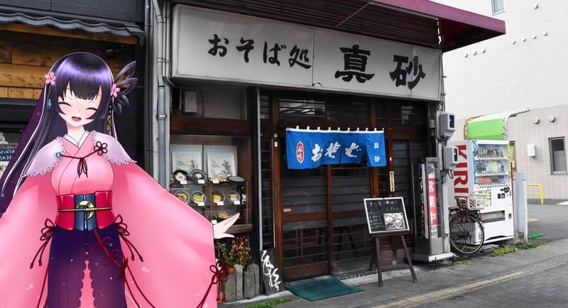 f:id:sakuyaoi:20210101044623j:plain