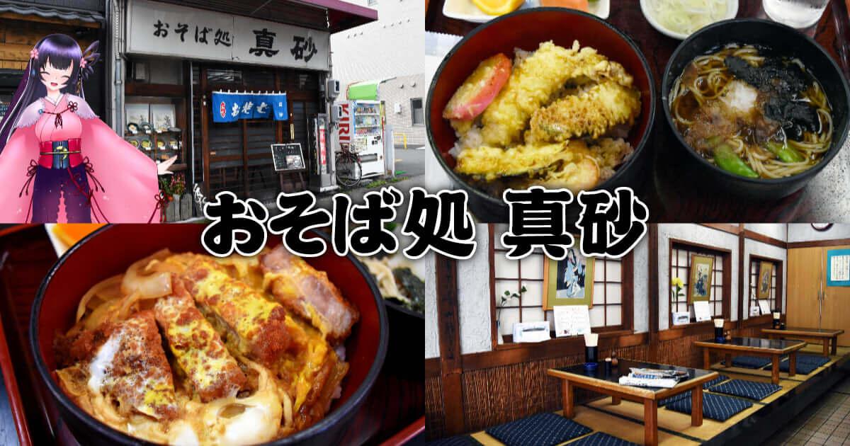 f:id:sakuyaoi:20210101044638j:plain