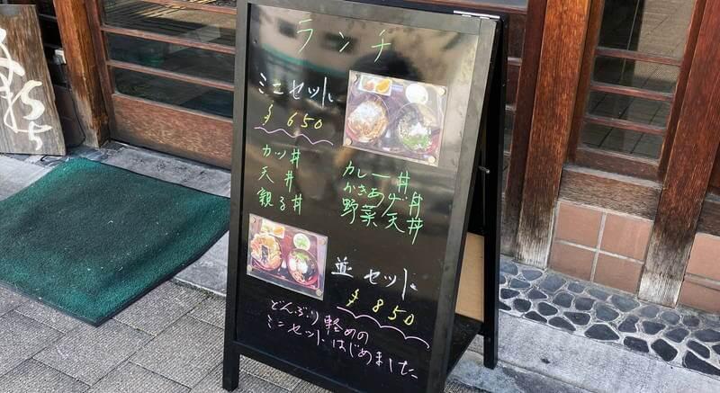 f:id:sakuyaoi:20210101044641j:plain
