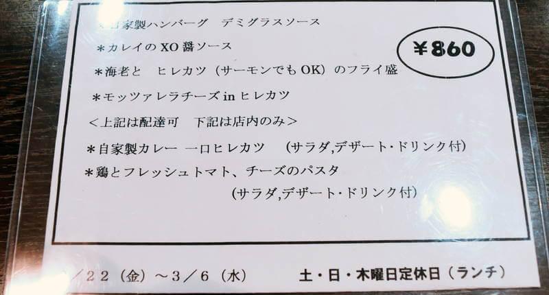 f:id:sakuyaoi:20210102052348j:plain