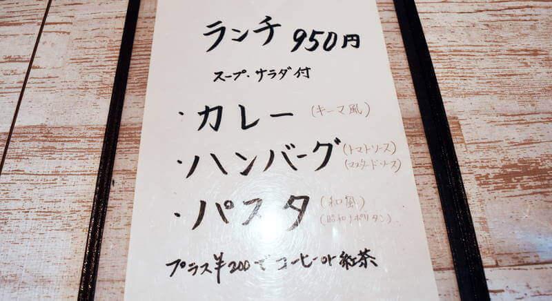 f:id:sakuyaoi:20210102121612j:plain