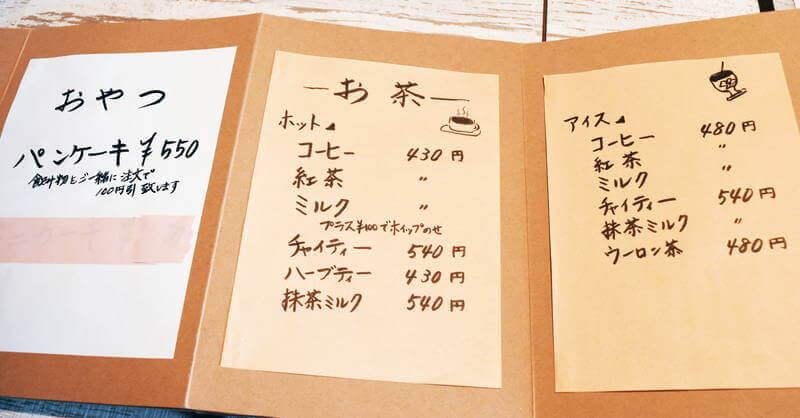f:id:sakuyaoi:20210102121615j:plain