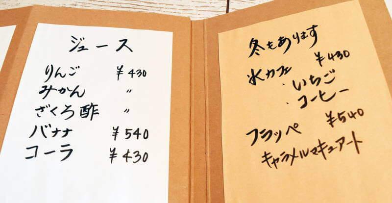 f:id:sakuyaoi:20210102121618j:plain