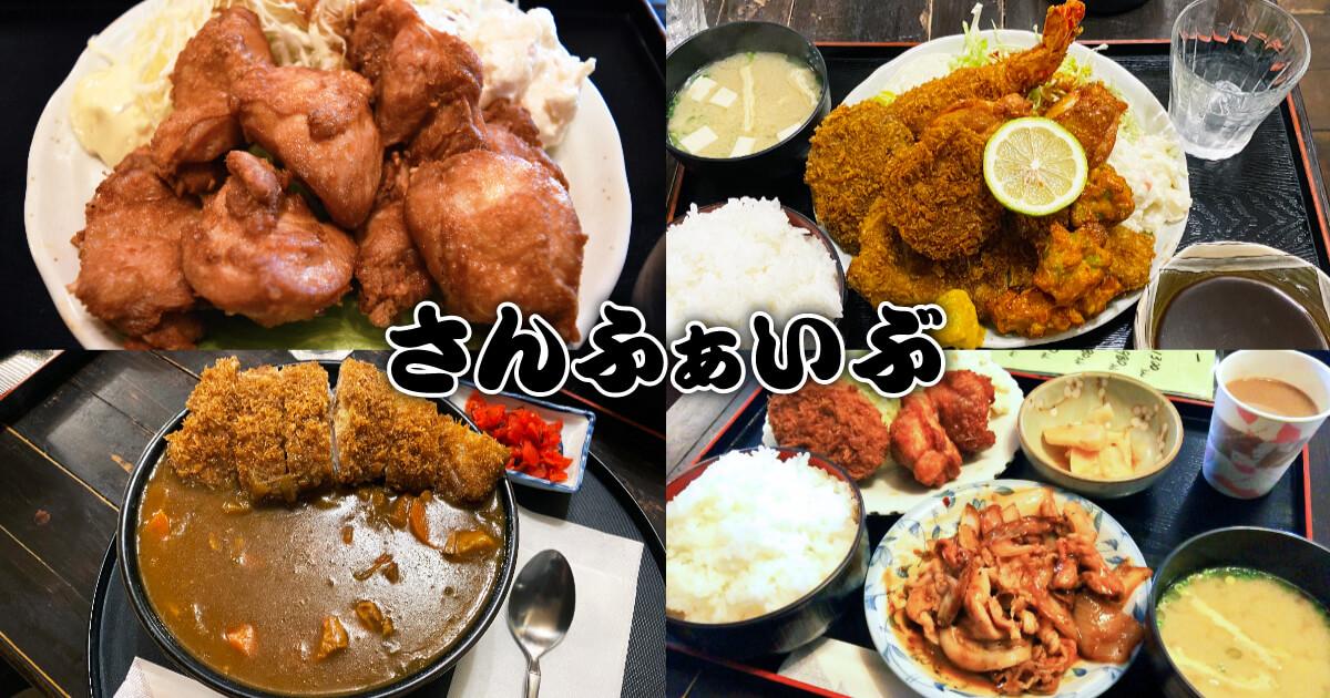 f:id:sakuyaoi:20210102192142j:plain