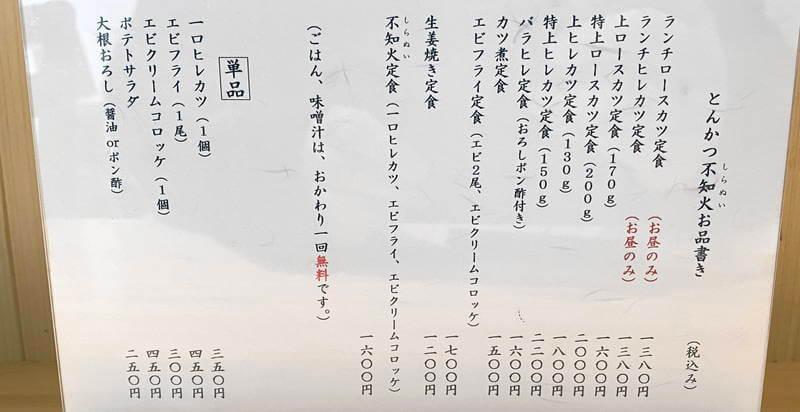 f:id:sakuyaoi:20210107052119j:plain