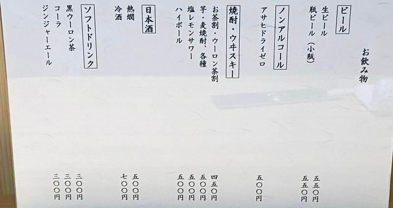f:id:sakuyaoi:20210107052122j:plain