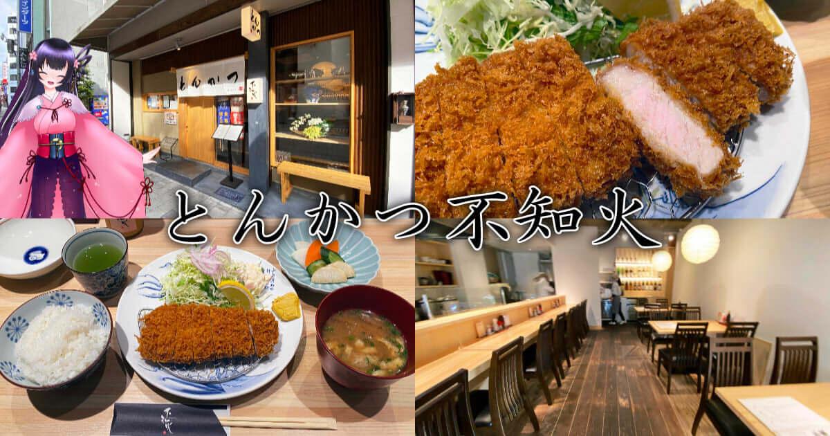 f:id:sakuyaoi:20210107052133j:plain