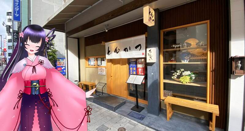 f:id:sakuyaoi:20210107052136j:plain