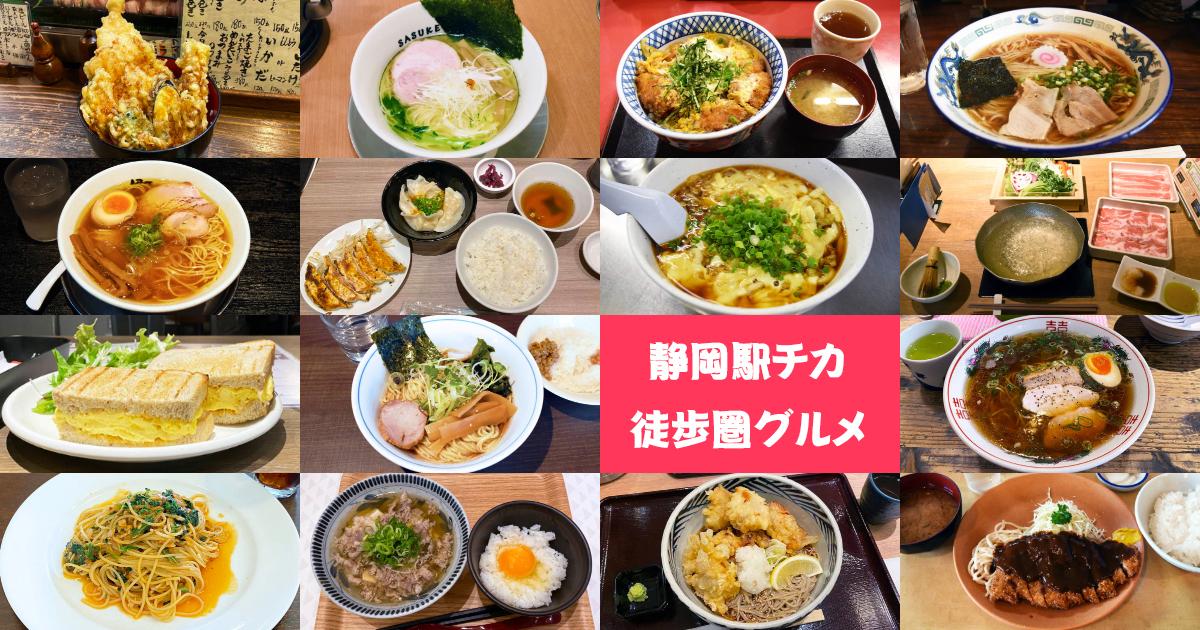 f:id:sakuyaoi:20210111031353j:plain