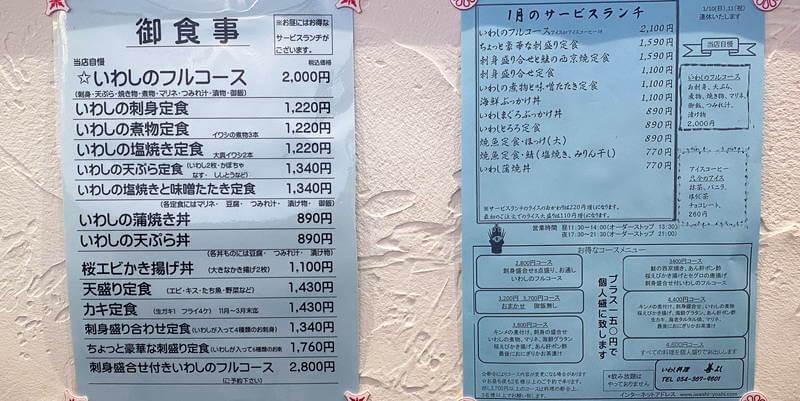 f:id:sakuyaoi:20210111211711j:plain