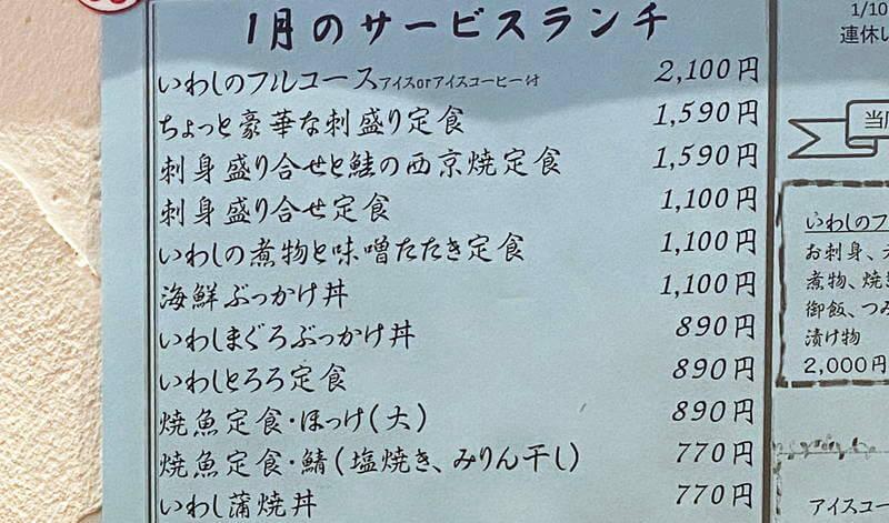 f:id:sakuyaoi:20210111211739j:plain