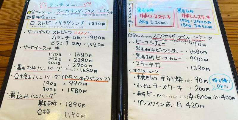 f:id:sakuyaoi:20210111213608j:plain