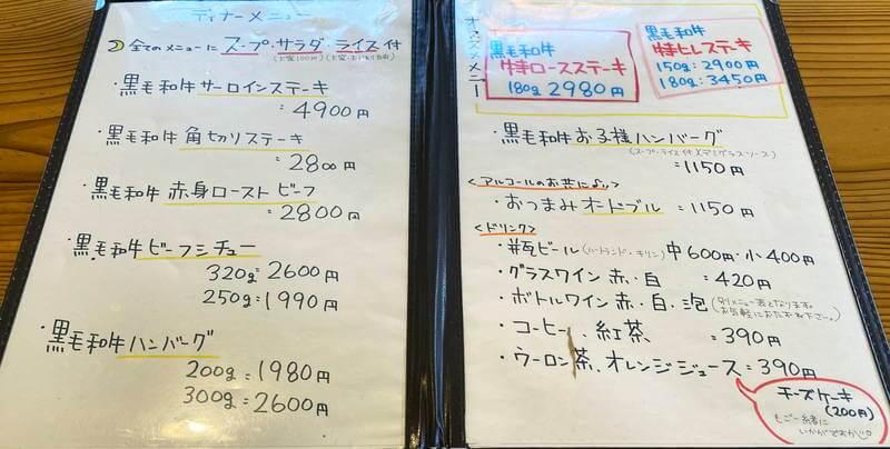 f:id:sakuyaoi:20210111213611j:plain