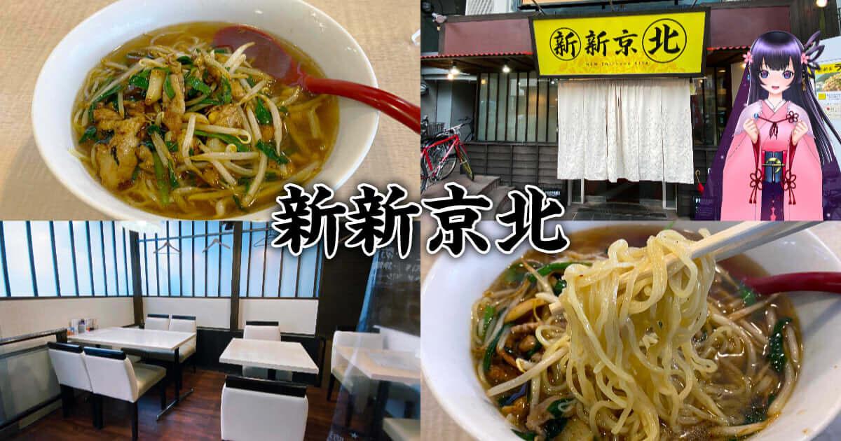 f:id:sakuyaoi:20210111220305j:plain