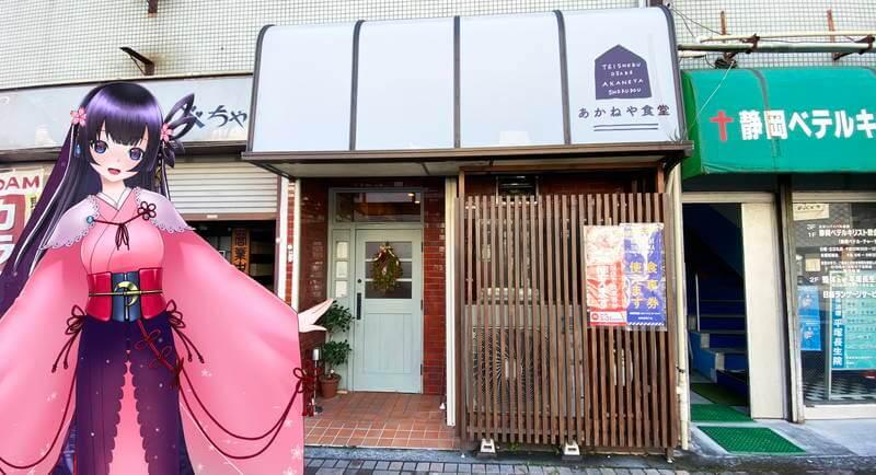 f:id:sakuyaoi:20210114220832j:plain