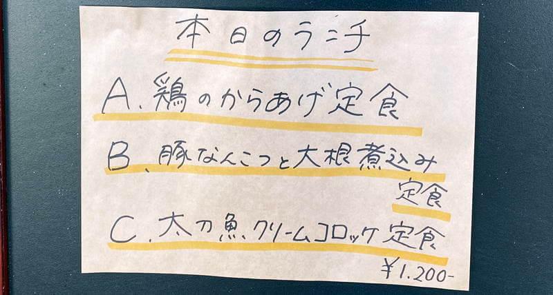 f:id:sakuyaoi:20210114220855j:plain